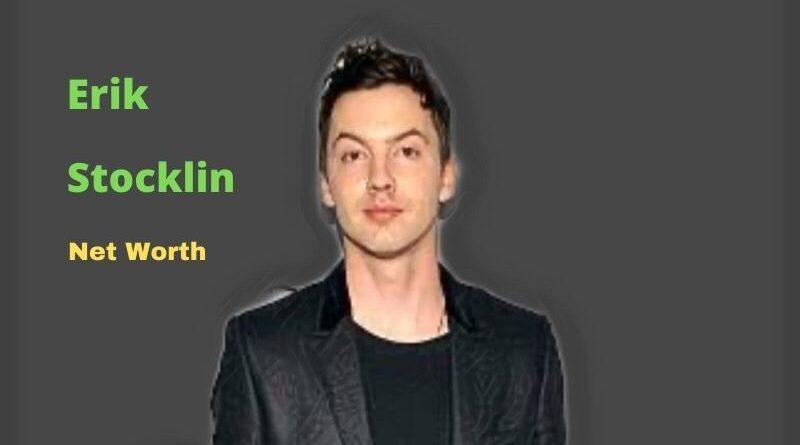 Erik Stocklin's Net Worth in 2020-2021 - How did Choreographer Erik Stocklin earn his Net Worth?
